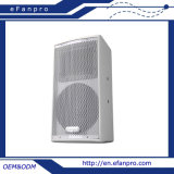 M108 8 Inch Popular Conference Room Speaker System (TACT)