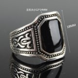 Vintage Silver Rings for Men Women Feather Ring with Alloy Jewelry