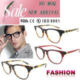 Wholesale Optical Glasses China Wholesale Optical Eyeglasses Frame