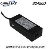 24V 5A 120W CCTV AC/DC Plug Power Adapter (S2450D)