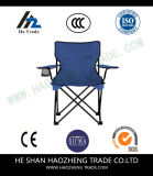 Hzcc015 C-Series Rider Camping Chair