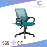 Mesh Back Fabric Seat Clerk Elegant Chair