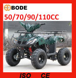 High Quality 50cc ATV China Export ATV Mc-04
