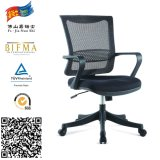 Small Staff Steel Swivel Computer Chair
