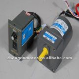 Speed Control Motor - S. C 70mm 15W