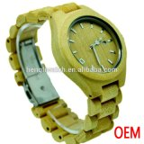 Fashion Wooden Watch, Best Quality Wood Watch (Ja15100)