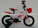 12′14′16′inch Steel Frame Baby Bike/Kids Bike/Children Bicycle