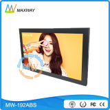 19 Inch LCD Advertising Display Screen with High Brightness Optional (MW-192ABS)