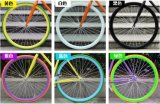 Fixed Gear Color Steel Wheel Rim