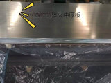 6061 6082 T6 Aluminum Sheet with Black Surface