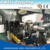 PE PP Rigid Flake Recycling Machine/PE PP Hard Flake Granulator