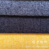 Home Textile Dimity Linen Fabric for Sofa Covers