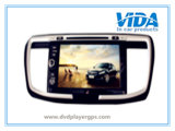 Wholesale Two DIN Car DVD for Honda Accord 09 2.4L