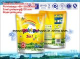 New Design Color Concentrated Laundry Detergent Powder