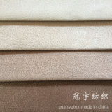 Short Pile Suede with Bronzing Process for Sofa Covers