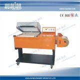 Hualian 2017 L-Seal Hood Shrink Packaging Machine (BSF-5540)