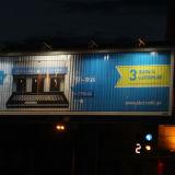 Outdoor Advertising Equipment, Tri-Vision Billboard (F3V-131)