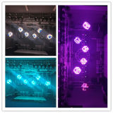3D LED Magic Cube Stage Party Disco Lighting Bar Colored