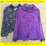 China Top Quality Sorted Second Hand Used Clothes and First Class Textile Waste Wholesale Used Clothes Secondhand Clothing