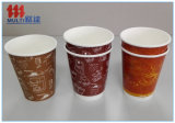Double Wall Paper Coffee Cups