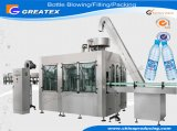 Automatic Pure Water Filling Machine / Machinery / Plant (GT-CGF)
