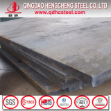 ASTM A514 A572 A709 Hot Rolled Low Alloy Steel Plate