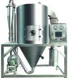 LPG High Speed Centrifugal Spray Drier
