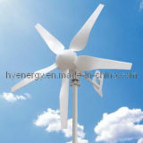 400W Low Wind Speed Wind Turbine (HY-400L-12V)