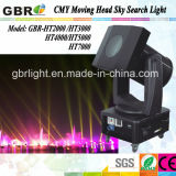 Outdoor Waterproof 2kw 3kw 4kw 5kw 6kw 7kw Cmy Multi Color Changing Moving Head Sky Beam Search Light