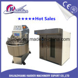 Hot Sale Hot Air Bakery Rotary Oven with Rack and Trolley