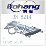 Bonai Engine Spare Part 2L Oil Cooler Cover (11382-54010) for Toyota