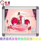 H6 Picture Household Photo Art Advertising Frame for Decoration