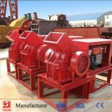 2014 Yuhong Small Portable Stone Crusher Machine for Sale