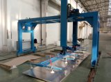 Automatic Carrying Robot for Aluminum Plate Feeding