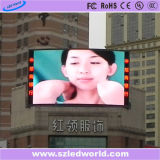 High Brightness Arc Curved Outdoor LED Screen 4mx3m P16