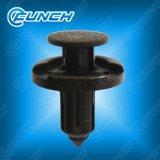 Auto Clips & Fasteners, 11296-AG000, 11296AG000