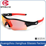 Prolight Unisex Eyewear for Cycling Fishing Sport Outdoor Multifunctional Sunglasses