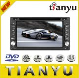 6.2 Inch Double DIN Car DVD Player 6202