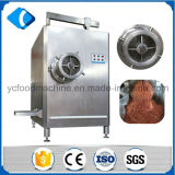 The 2ND Generation Industrial Meat Grinder Machine