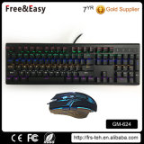 High Quality Wired Gaming Mouse Keyboard