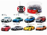 Radio/C Famous Car Toys with 5 Function with Light/Body