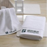 High Quality 100% Cotton Star Hotel Bath Towel Customized Embroidery Logo