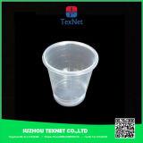 Medical plastic cups