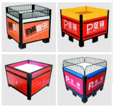 Best Price Fast Sales Promotion Table