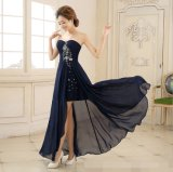 D1174 Mermaid Sexy Strapless Lace-up Beaded Bridal Dress
