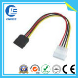 ATA Cable (LT0137)