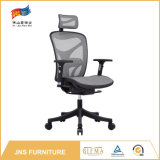 High Back Wholesale Office Chair Egypt