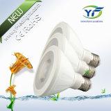 MR16 7W 15W 7*10W LED Flat PAR Light