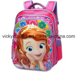 5D 6D 3D Student Child Children School Shoulder Bag (CY5845)