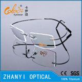 Lightweight Rimless Titanium Eyeglass Eyewear Optical Glasses Framewith Hyperelastic (8505-C1)